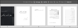 موقع PDF Bob يمكنك من تعديل ملفات PDF بكل إحترافية
