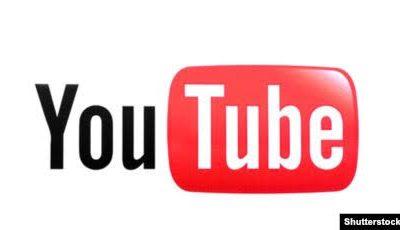 إطلاق تصميم جديد من يوتيوب