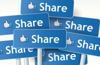 فيسبوك تدرس تطوير ميزة تخصيص المشاركة