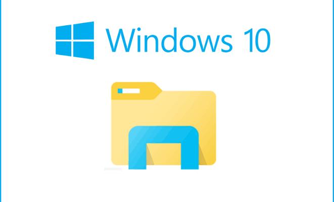 متصفح الملفات File Explorer