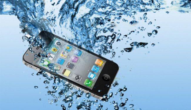 هاتفك سقط بالماء ؟