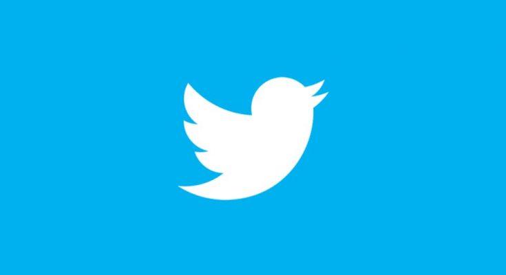 كتم كلمة معينة فى تويتر