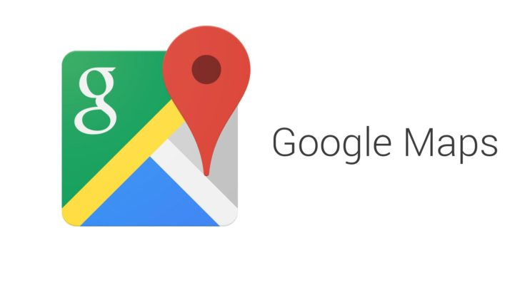 البديل الرسمى لخرائط جوجل