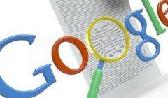 البحث فى جوجل