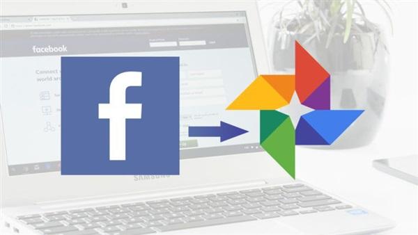 نقل الصور من فيسبوك إلى Google Photos