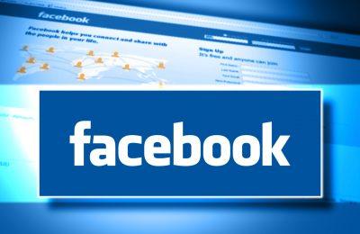 طريقة إزالة صفحتك على فيسبوك