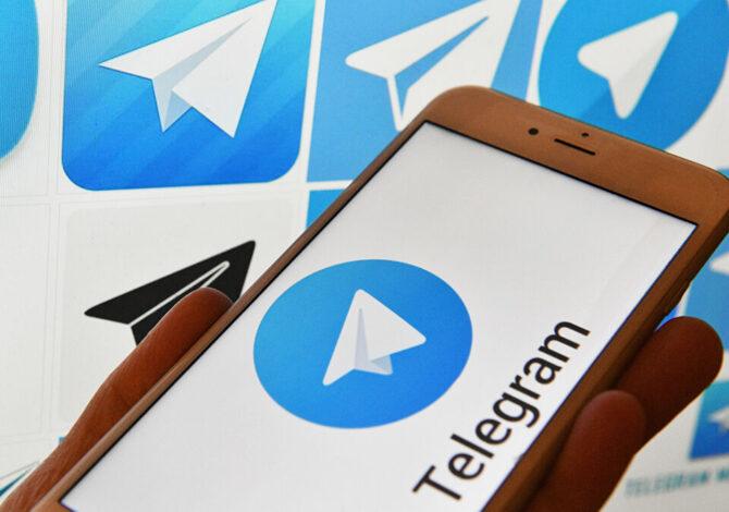 خطوات إرسال رسائل صامتة على تليجرام