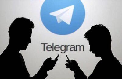 إخفاء اخر ظهور في تطبيق تيليجرام
