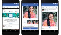 كيف تحمي صورتك الشخصية على فيسبوك